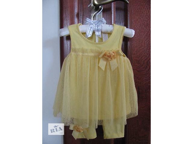 продам Платье с бриджами от First impressions, США бу в Дрогобыче