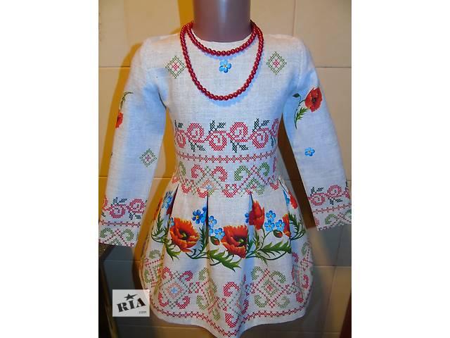 бу Платье детское нарядное в Полтаве