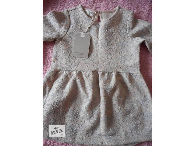 купить бу Плаття ZARA на 18-24 роки!!! в Ровно