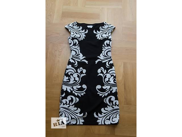 бу Платье в Львове