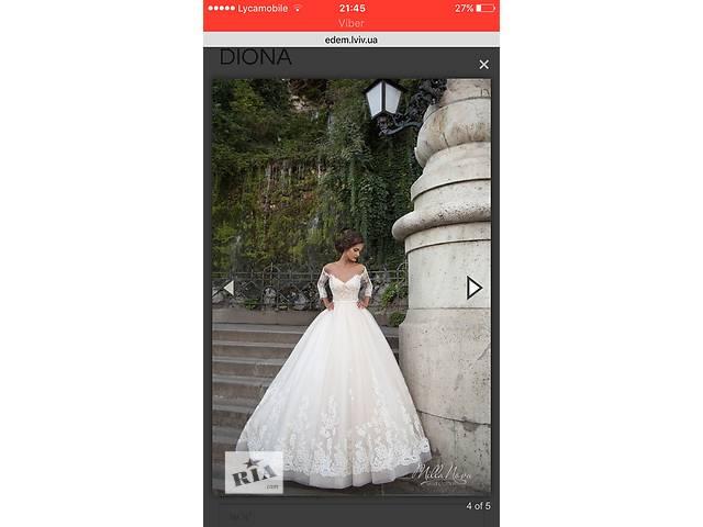 купить бу Плаття в Ужгороде