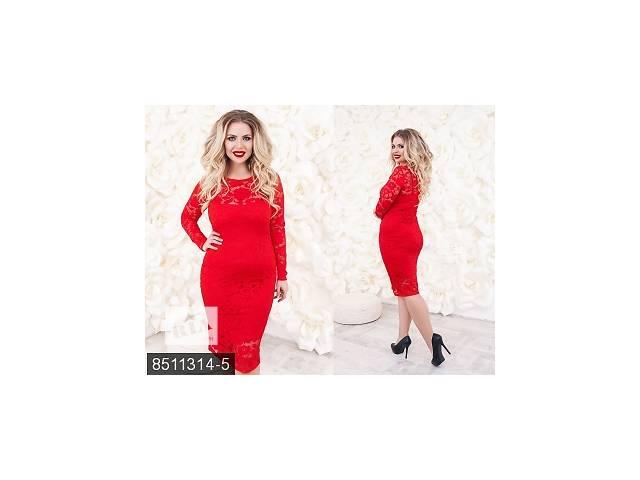 Платья для пышных дам!!!!!! 48-56 размеры- объявление о продаже  в Харькове