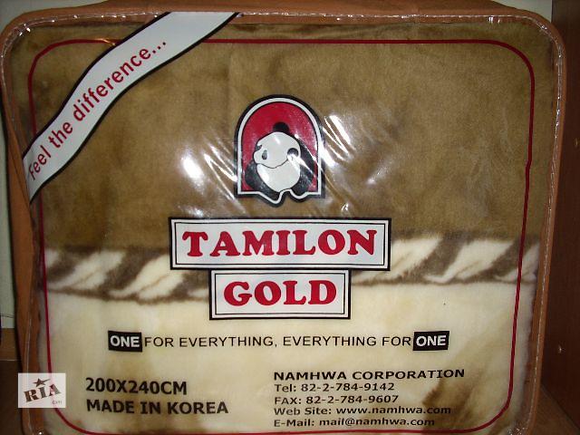 продам Плед свой новый Tamilon Gold, двуспальный бу в Днепре (Днепропетровске)