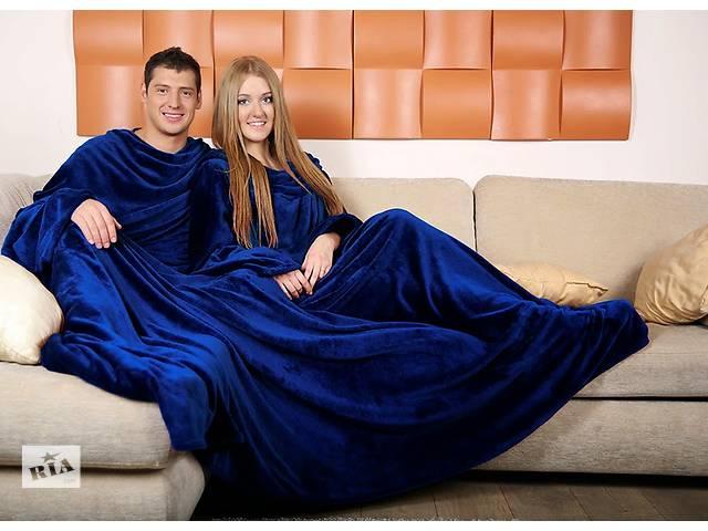 Пледы с рукавами для двоих из микрофибры 180*290 см- объявление о продаже  в Тернополе