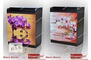 Новые Комоды-пеленаторы