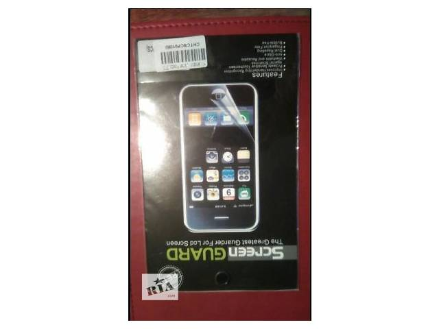 продам  Пленка на экран и панель iphone 5, 5s бу в Кременчуге