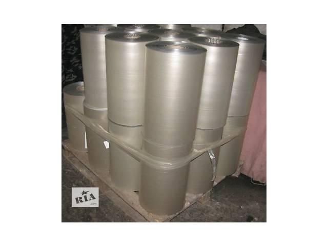 продам пленка термоусадочная,пленка термоусадочная бу  в Украине