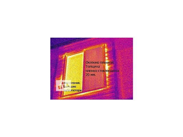 купить бу Пленка теплосберегающая для оконных рам. АКЦИЯ. в Черкассах
