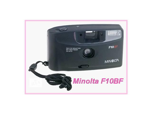 Пленочная фотокамера Minolta- объявление о продаже  в Киеве