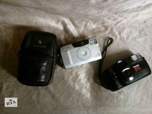 купить бу Пленочный фотоаппарат Кенон и Кодак в Киеве