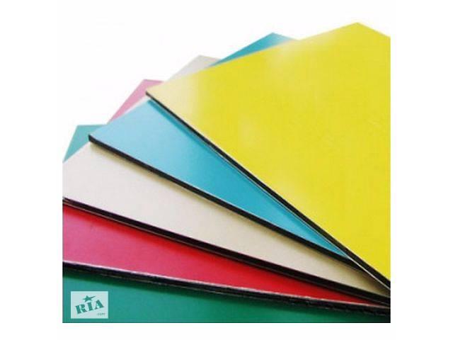 Плоский лист в ассортимменте- объявление о продаже  в Житомире