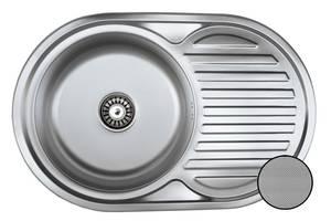 Новые Кухонные мойки