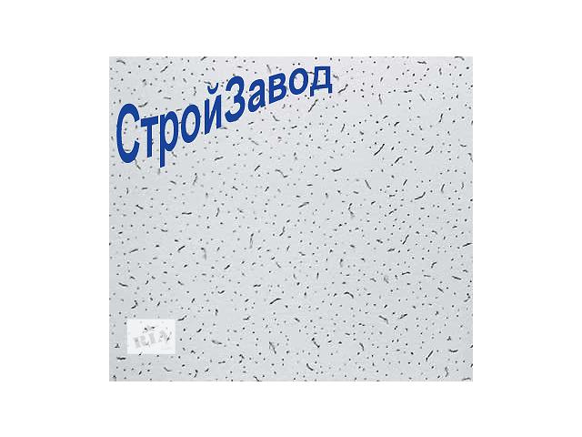 Плита потолочная Armstrong 600*600*12 мм, Киев- объявление о продаже  в Киеве