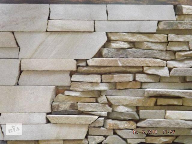 Плитка из песчаника новый- объявление о продаже  в Печенегах