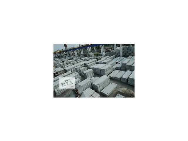 продам Плиты перекрытия ширина 1,50 метра в Киеве,ЖБИ цена ниже заводской бу в Киеве
