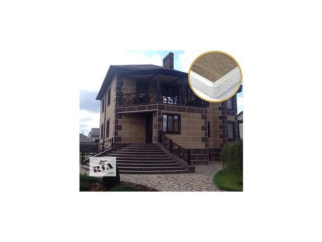 продам Плиты утеплительные на основе пенопласта «Термо-Фасад» бу в Днепре (Днепропетровск)