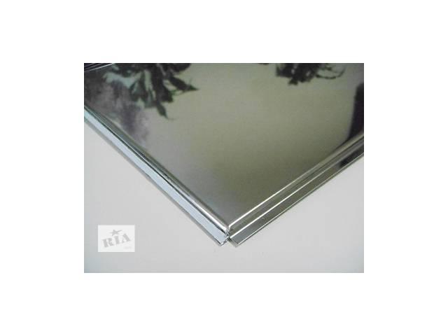 Плиты зеркальные, зеркальные подвесные потолки.- объявление о продаже  в Киеве