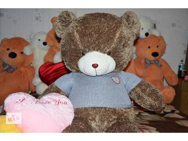 купить бу Плюшевый медведь в свитере 140 см в Кривом Роге (Днепропетровской обл.)