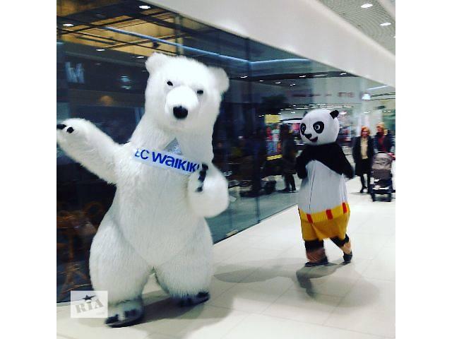 Аренда костюма Белый Медведь- объявление о продаже   в Украине