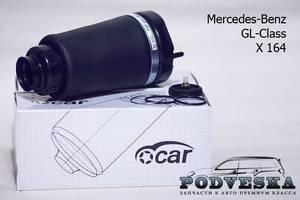 Новые Пневмоподушки Mercedes