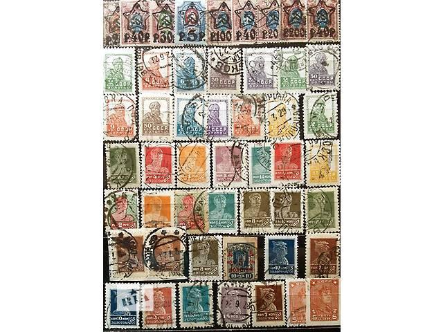 почтовые марки революционной россии- объявление о продаже  в Киеве