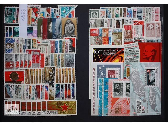 Почтовые марки СССР Годовые комплекты идеальное- объявление о продаже  в Киеве