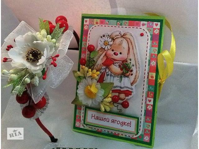 бу Подарки ручной работы для Вашей малышки в технике скрапбукинг и канзаши в Херсоне