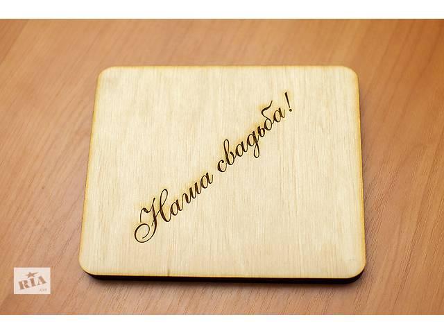 купить бу Подарочная коробочка для свадебного диска и флэшки в Бердянске