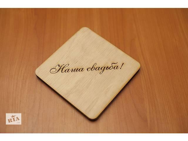 Подарочная коробочка для свадебного диска- объявление о продаже  в Бердянске