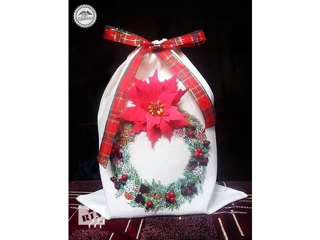 купить бу Подарочный мешочек в Харькове