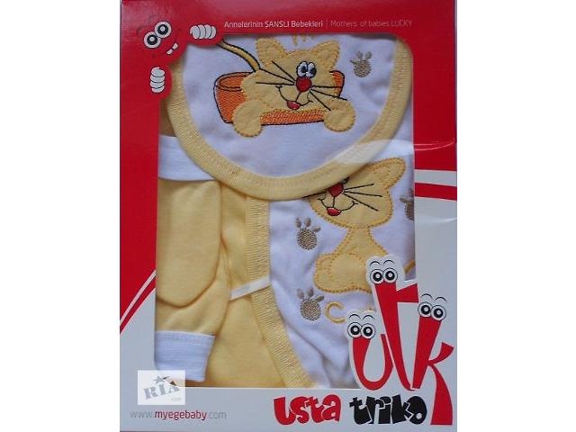 продам Подарочный набор новорожденным 5 предм,Турция бу в Полтаве