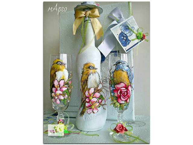 Подарочный сувенирный свадебный набор для напитков- объявление о продаже  в Запорожье