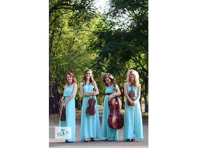 купить бу Музыка на свадебную церемонию - Струнный квартет , дуэт , трио. в Киеве