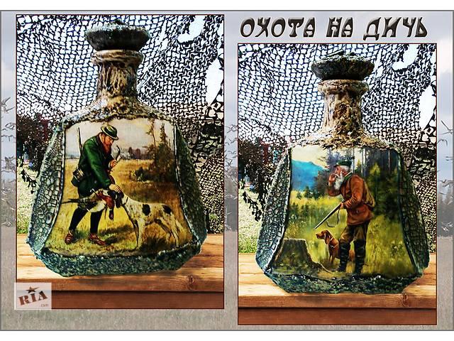 бу Подарок охотнику. оформление бутылки Охотнику;,подарки и сувениры для охотников в Мариуполе