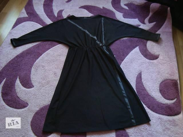 Подарю платье.- объявление о продаже  в Киеве