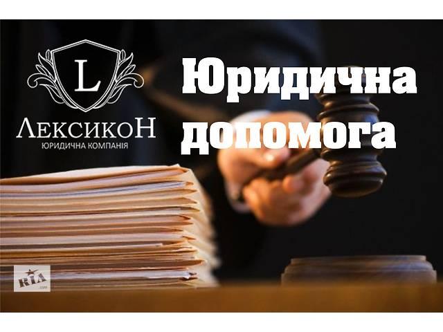 бу Податкові спори в Киеве