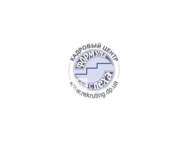 купить бу Подбор домашнего персонала. Днепр в Днепре (Днепропетровск)