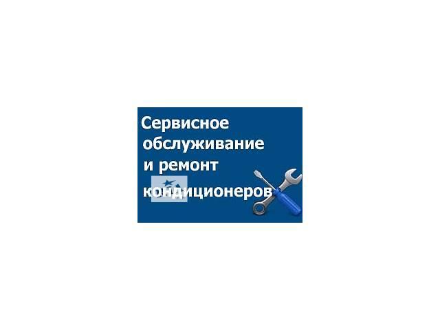 ПОДГАТОВКА К СЕЗОНУ!- объявление о продаже  в Виннице