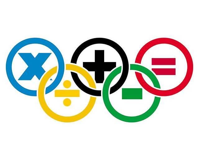 купить бу Подготовка к математическим и физическим олимпиадам - очно и по Skype  в Украине