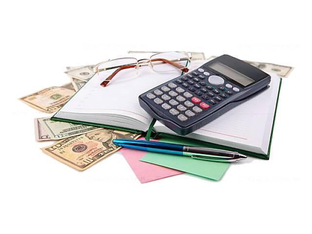 Подготовка и подача отчётности- объявление о продаже  в Полтаве