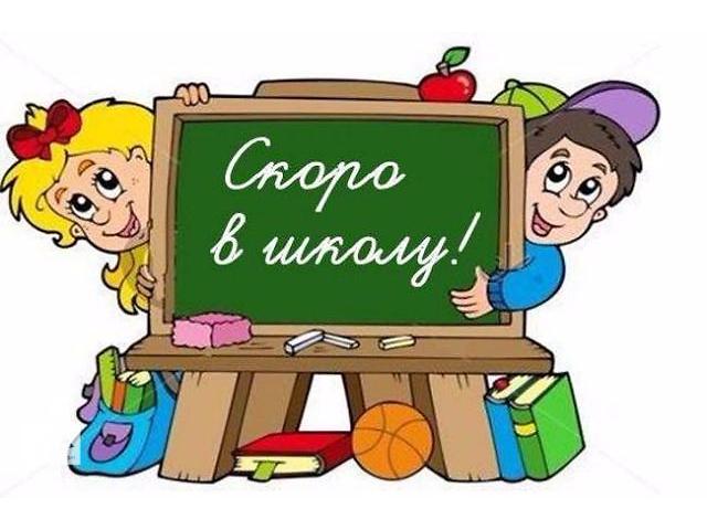 бу   Подготовка дошкольников + английский язык в Киеве