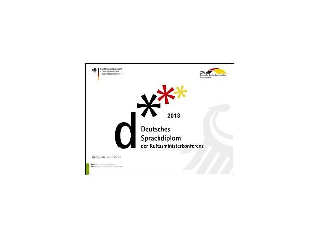 Подготовка к тесту Sprachdiplom м. Позняки - Троещина- объявление о продаже   в Украине