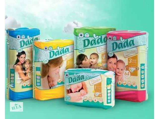 Подгузники Dada (дада) с бесплатной доставкой по г. Сумы- объявление о продаже  в Сумах
