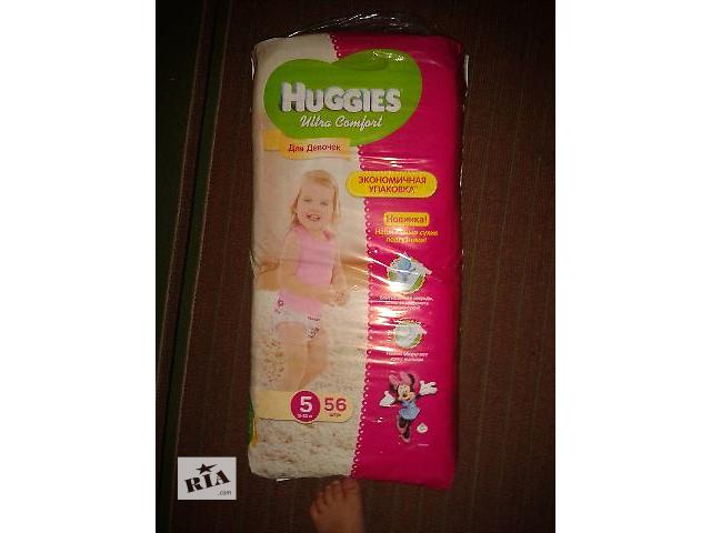 Подгузники Huggies Ultra Comfort для девочек- объявление о продаже  в Виннице