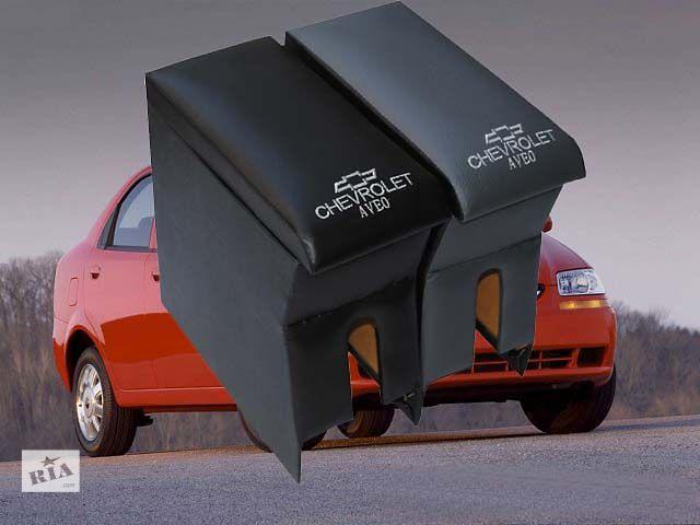 купить бу Подходит на все модели Chevrolet Aveo. В нашем подлокотнике иметься место для личных вещей. аксессуары для авто. в Запорожье