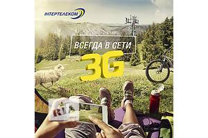 Настройка WI-FI, Настройка интернет, Настройка оборудования, Настройка сети