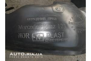 Брызговики и подкрылки Mercedes 123