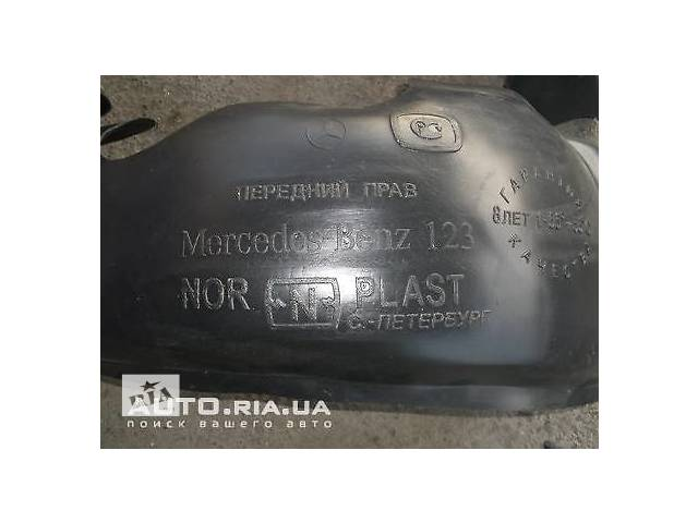 продам Подкрылки, заглушки для Mercedes 123 бу в Тернополе