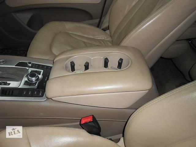 продам  Подлокотник Audi Q7 Ауди Кю7 Ку7 бу в Ровно