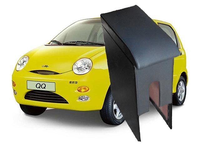 Подлокотник для Chery QQ отличного качества и надежности по минимальной цене.Имеются цвета в ассортименте. Изготовлен из- объявление о продаже  в Сумах